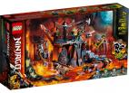 PODRÓŻ DO LOCHÓW CZASZKI LEGO NINJAGO 71717