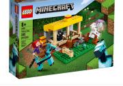 STAJNIA LEGO MINECRAFT 21171